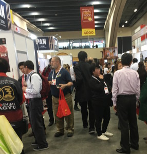 WFFS 2016 - Show Floor small